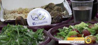 تقرير - افطار رمضاني - بيت الايتام في العيزرية - #صباحنا_غير- 14-6-2016- قناة مساواة الفضائية