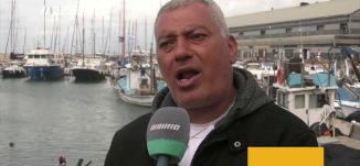 حراك ضد التضييقات على الصيادين. : ميناء يافا،أمير بدران،صباحنا غير،4-4-2019،قناة مساواة