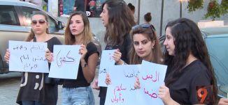 """حصري؛ """"فيدرالية الكانتونات"""" للضفة وغزة """"دولة مدينة"""" - الكاملة - التاسعة - 24-3-2017 - مساواة"""
