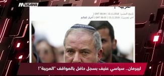 الاناضول - عباس وأردوغان بحثا العدوان الإسرائيلي على غزة، مترو الصحافة،16-11-2018،مساواة