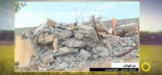 البعد السياسي للمماطلة في استلام جثمان يعقوب ابو القيعان - اسامة السعدي - #صباحنا_غير- 24-1-2017