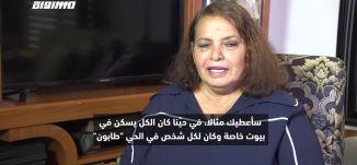 المطربة اليمنية جيلا بيشاري ،الجزء 2،حلقة 20،#ميعاد