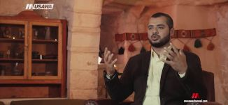 ما  القيود التي حددها الإسلام للمزاح ؟! - ج1 - الحلقة 15 - الإمام - قناة مساواة الفضائية