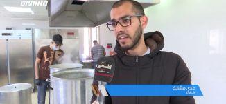 تكية عايدة...تقدم وجبات يومية للعائلات المتضررة من كورونا في مخيم عايدة،جولة رمضانية،الحلقة 6،مساواة