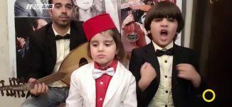 العائلة الفنية الأكثر رواجا على السوشال ميديا  - علاء جركس يمان ولين - صباحنا غير- 18.9.2017