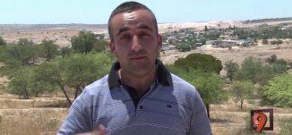 ام الحيران؛ أمور لا تصدّق! - وائل عواد - 12-7-2016-#التاسعة - قناة مساواة الفضائية