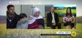 حال اللاجئين الفلسطينيين في لبنان واوضاعهم ، مها الخطيب، 20-6-2018،قناة مساواة الفضائية