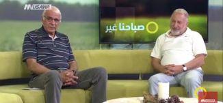 نشاط المسرح العربي والاهتمام بالثقافة الأدائية - مكرم خوري ، دعيبس عبود - صباحنا غير -15.9.2017