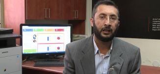 اياد منصور- التعليم الالكتروني -  20-9- 2015 - قناة مساواة الفضائية -صباحنا غير - Musawa Channel