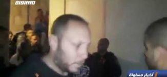 الاحتلال الإسرائيلي يعتقل محافظ القدس المحتلة ،اخبار مساواة 14.4.2019، قناة مساواة