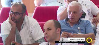 تقرير - اليوم العالمي للتمريض - نورهان أبو ربيع - صباحنا غير- 12-5-2017 - قناة مساواة الفضائية