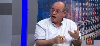 محمد زيدان ، جاكي خوري وخلود مصالحة - ائتلاف ليبرمان نتنياهو -24-5-2016-#التاسعة - مساواة