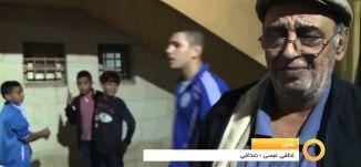 مجزرة كفر قاسم - 1-11-2015 - صباحنا غير- قناة مساواة الفضائية - Musawa Channel