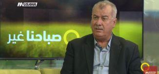 يوم التضامن مع الشعب الفلسطيني هل يُنسينا قرار التقسيم؟ ! - محمد بركة - صباحنا غير. 29.11.2017