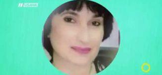 الذكرى الثانية والستين لمجزرة كفرقاسم  ،الكاملة،صباحنا غير،29-10-2018-قناة مساواة الفضائية