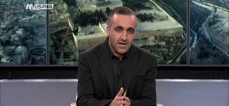 """الأناضول : وفد من """"فتح"""" بالقاهرة لاستكمال المشاورات حول المصالحة الفلسطينية،الكاملة،26-11-2018،"""