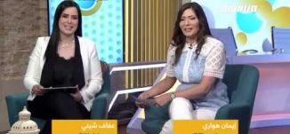 القائمة المشتركة: هل تكون هدية الأحزاب العربية في العيد؟،الكاملة،صباحنا غير،6.6.2019