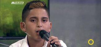 أغنية '' هدي يا بحر '' - ابراهيم ذباح - صباحنا غير- 18-7-2017 - قناة مساواة الفضائية
