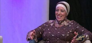 صالح أبو سمرة ، نائلة عوّاد ، هبة يزبك ، رائدة بياضي و ميسون شتيوي - الجزء الثاني - 21-4- #شو_بالبلد