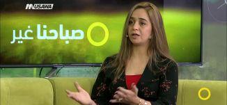 مؤتمر النسائي السنوي... ما أهمية تنظيم هذا المؤتمر؟!- سندس صالح - صباحنا غير - 27.3.2018