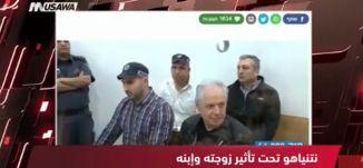 واي نت :  المعلومات الاستخباراتية التي كانت مع حيفتس هي عن الكلبة كايا - مترو الصحافة ،6.3.2018