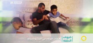 ما بين الطفولة القرى المهجرة - صباحنا غير- 12.11.2017-  قناة مساواة الفضائية