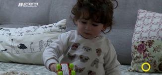 تقرير - تجربة أم، تحديات الأمهات الحديثات الولادة - نورهان أبو ربيع - صباحنا غير- 3-5-2017 - مساواة