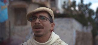 ولاء سبيت - الجزء الاول - الحلقة الرابعة - ع طريقك - الموسم الثاني -  مساواة