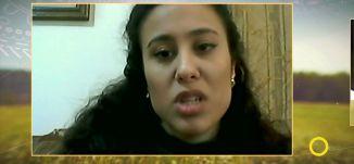 فنانة واعدة وصاعدة  - نور فريتيخ  ( فنانة ) -#صباحنا غير - 10-3-2017 - قناة مساواة الفضائية