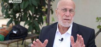 تقرير : شيخ سبعيني يحصل على لقب الدكتوراة،مراسلون،3.2.2019، مساواة