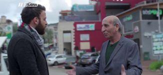 '' من أطلق النار علينا هو ضحية وانا رفعت شعار لا للإنتقام ''  ، د. زياد محاميد،الكاملة ،ع طريقك