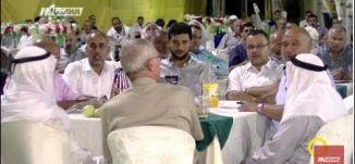 تقرير - انتخابات رهط مؤتمر السياسي الأول قائمة الهدى والسلام -  ياسر العقبي - صباحنا غير- 16.8.2017