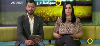 حرية التعبير: وتعامل الشرطة مع المظاهرات العربية ، هديل عزام ، وائل عواد ، عمار أبو قنديل،22-5-2018