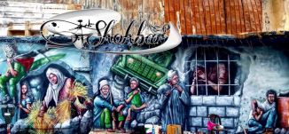 موهبة في الرسم على الجدران - سامي الديك -  صباحنا غير- 2-4-2017 -  قناة مساواة الفضائية