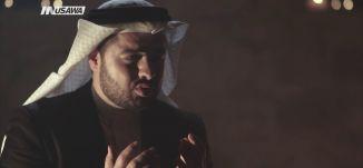دعاء القنوت - الإمام - قناة مساواة الفضائية