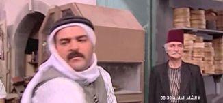 برومو- مسلسل الشام العدية - قناة مساواة  الفضائية - Musawa Channel