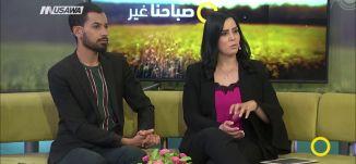 مهرجان باريس الدولي: مخرجين وأفلام فلسطينية تحصد جوائز عالمية،فراس خوري،صباحنا غير،27-7-2018