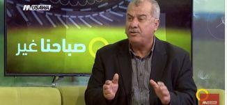 '' الإعلام الفلسطيني يستطيع ان  تقوم بدور كفاحي لمواجهة هذه الخطوة '' محمد بركة،طلب الصانع6.12.2017