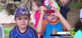 تقرير -  الأمراض  في العطلة الصيفية - نورهان ابو ربيع -  صباحنا غير- 25-7-2017 -  مساواة