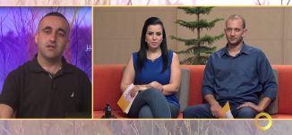 فقرة اخبارية - وائل عواد - #صباحنا_غير- 30-6-2016- قناة مساواة الفضائية - Musawa Channel