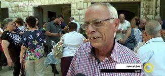 تقرير : الناصرة - احتفال رقاد العذراء وسحجة العذراء التقليدية، صباحنا غير16-8-2018- مساواة