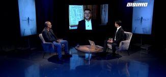 حوار الساعة: المشهد السياسي الإسرائيلي بعد تقديم لوائح الاتهام ضد نتنياهو،الكاملة،حوارالساعة 22.11