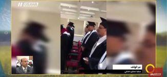 التحريض على جمعية أطباء العرب - سعيد حسنين -  صباحنا غير  -4.10.2017 - قناة مساواة