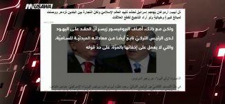 رأي اليوم : تل أبيب: أردوغان يُهاجم إسرائيل لحشد تأييد العالم الإسلاميّ ولكن التجارة بين البلدين  تزدهر!،3.4.18