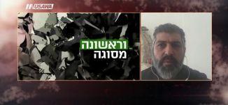 وزير الخارجية الألماني: هل الإسرائيليون على استعداد لدفع ثمن الاحتلال الأبدي؟،مترو الصحافة، 1.2.2018