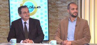 الحكومة القادمة ومعالمها: واضحة أم بحاجة إلى تدقيقٍ وتمحيص؟!،عماد دكور،سامي علي،صباحناغير،18.4.2019