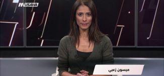 سي ان ان  - حصيلة الانتخابات النصفية 2018.. النساء يدخلن التاريخ،مترو الصحافة،الكاملة،9-11-2018