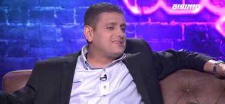 إذا السياسة كانت مشروع، شو ممكن يكون المشروع الي بعدو،أشرف قرطام،أشرف قرطام،عدي خليفة،ح21