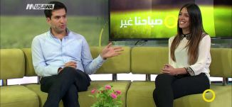مؤسسة مريم: مشاريع مستقبلية جديدة تجسد معاني الإنسانية والعطاء ،محمد حمد،اصالة بصول ،صباحنا غير،3-8
