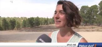 استمرار عمليات تفتيش الاحتلال في الضفة الغربية،الكاملة،اخبار مساواة،8-10-2018-مساواة